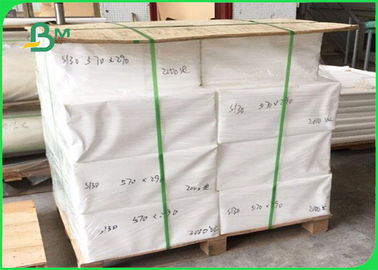 190g / 200g Plotter Photo Brilliant Paper Quick - Drying 30m Length for Label